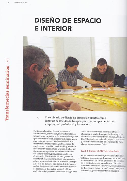 publicacion_transferencias_2016_diseno_espacios_interiores_p1